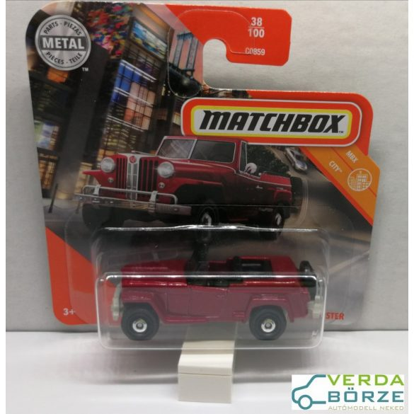 Matchbox Willys Jeepster 1948